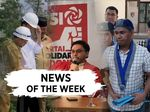 News of The Week: Kaltim Calon Ibu Kota Baru, Ricuh di Manokwari
