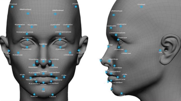 teknologi pendeteksi wajah. (Foto: istimewa)