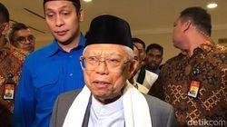 Maruf Amin Segera Jadi Wapres, Rumah Dinas Akan Direnovasi