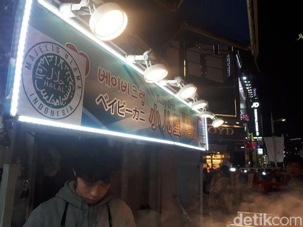 Kisah Logo Halal MUI di Korea