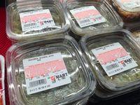 5 Makanan Unik yang Bisa Anda Beli di Supermarket Korea