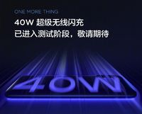 Xiaomi Pamer Teknologi Wireless Charger Baru, Seperti Apa?