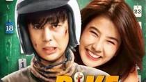 Bike Man: Drama Kisah Cinta Si Tukang Ojek