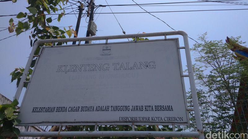 Klenteng Talang salah satu bangunan bersejarah di Kota Cirebon. Klenteng yang berada di Jalan Talang Kecamatan Lemahwungkuk, Kota Cirebon, Jabar ini menjadi simbol toleransi keberagaman. (Foto: Sudirman Wamad/detikcom)