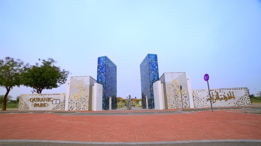 Quranic Park, Destinasi Wisata Islami Baru di Dubai