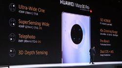 Huawei Mate 30 Tanpa Aplikasi Google, Bagaimana Nasibnya?