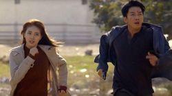 Seputar Vegabond, Drama Korea yang Baru Tayang Perdana
