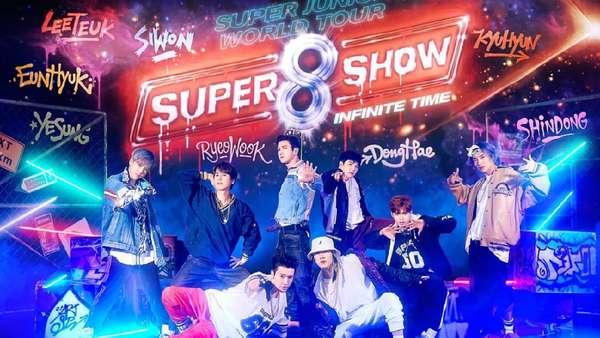 Jelang Comeback Super Junior
