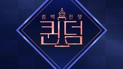 Epik! Cuplikan Penampilan 7 Boyband K-Pop Kontestan Road to Kingdom