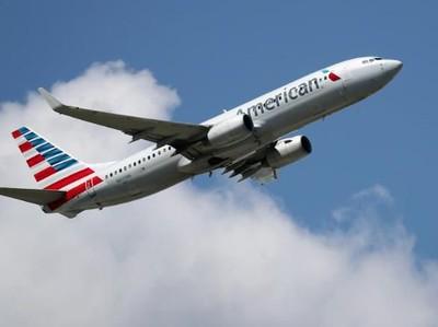 Tak Ada Penumpang, Maskapai Donasikan Makanan Pesawat ke RS