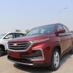 Chevrolet Cabut dari Thailand, Captiva Buatan Wuling RI Diobral
