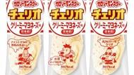 Unik! Ada Es Krim Rasa Mayonnaise yang Creamy dan Lezat