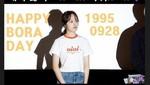 Ingatlah Hari Ini, Jadi Pengiring Perpisahan Oon dan Project Pop