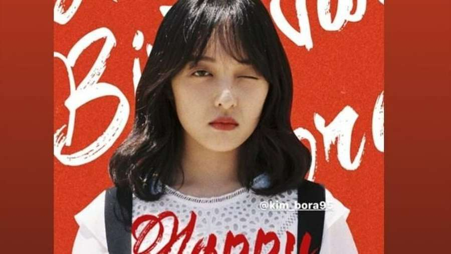 Ulang Tahun ke-24, Kim Bo Ra Makin Imut Aja!