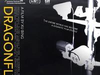 Dari 10 Ribu Jam CCTV, Dragonfly Eyes Ajak Berpikir Ulang soal Realita