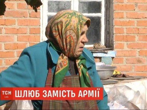 Istri Alexander Kondratyuk yang 57 tahun lebih tua darinya