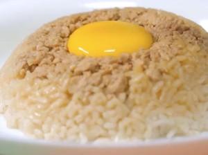 Resep Nasi : Nasi Tim Ayam