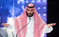 Pangeran Arab Saudi, Muhammed bin Salman