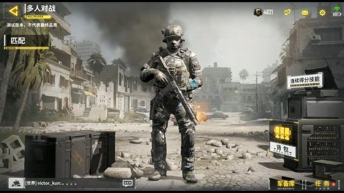 Call of Duty Mobile. Foto: Gamespot