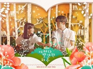 Extraordinary You, Drama Korea tentang Kisah Cinta di Sekolah