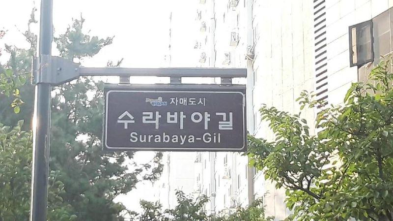 Jika berkunjung ke Kota Busan di Korea Selatan jangan kaget kalau ketemu jalan ini: Surabaya-Gil alias Jalan Surabaya. Ya, kota yang dipimpin oleh Ibu Risma diabadikan jadi nama jalan di Korea. (Hilda/detikcom)