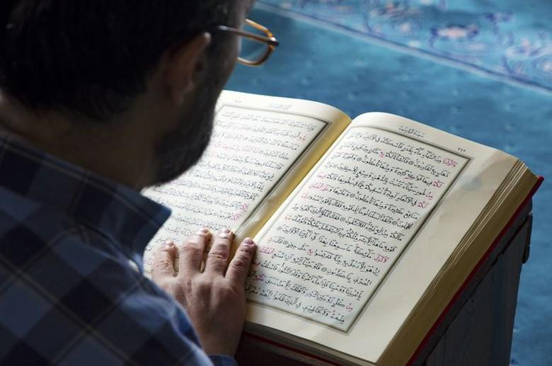 Surat Al Kautsar, Lengkap Arti Makna dan Keutamannya
