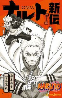 Anime terbaik: Naruto
