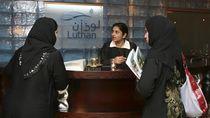 Arab Saudi Kini Izinkan Perempuan Gabung Tentara