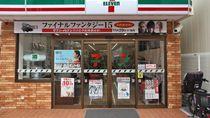 3 Camilan di 7-Eleven Jepang yang Wajib Dicoba Pencinta Snack!
