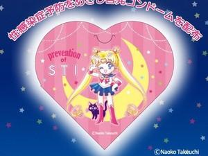 Percaya Kekuatan Bulan, Ini Kondom Sailor Moon dari Pemerintah Jepang