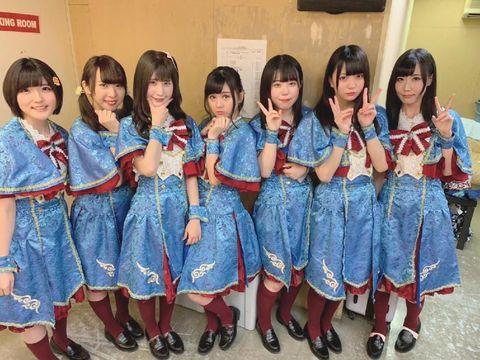 Ngeri! Fans Fanatik Idol Jepang Ini Temukan Rumah Sang Idola Lewat Matanya