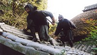 Wow! Ada Perekrutan Ninja Lagi Setelah 400 Tahun