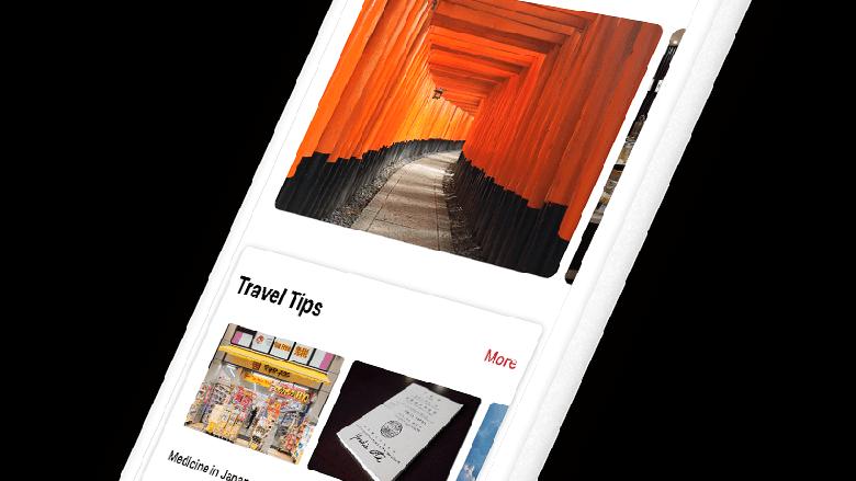Japan Official Travel App (JNTO)