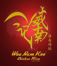 Peracik dan Pendiri Wee Nam Kee Hainan Chicken Rice Meninggal Dunia