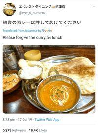Pulihkan Citra Kari, Chef di Jepang Kompak Serukan Kelezatan Kari