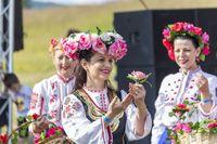 Orang Bulgaria