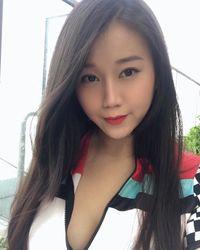 Ukinikay dilecehkan di media sosial yang memintanya menjual bra dan pakaian bekas pakainya yang tak dicuci