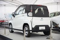 Toyota Ultra Compact BEV (Battery Electric Vehicle)