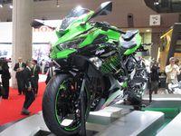 Kawasaki Ninja 250cc 4 Silinder