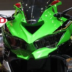 Ninja 250 cc 4 Silinder Mau Masuk RI, Bagaimana, Nih, Honda?