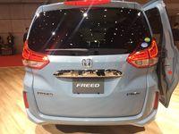 Honda Pertimbangkan Freed Kembali ke Indonesia