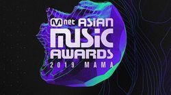 Dua Lipa hingga BTS Siap Ramaikan MAMA 2019