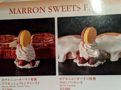 Fluffy Pancake Termahal di Tokyo Ini Harganya Hampir Rp 400.000!