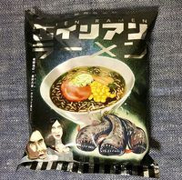Sup 'Alien' Jadi Tren Kuliner Baru yang Diburu Foodies