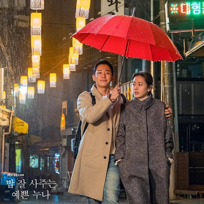 Drama Korea Something in the Rain