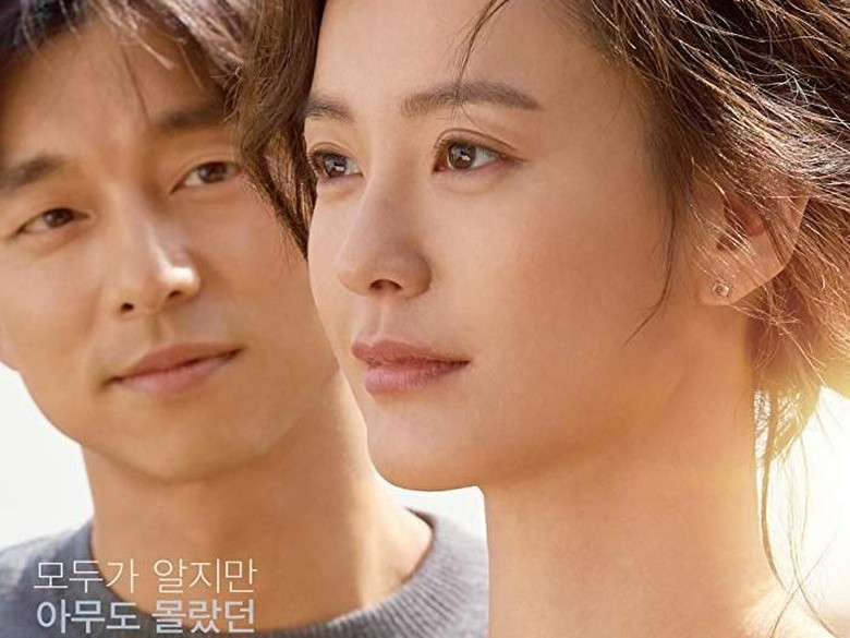 Foto: Kim Ji Young, Born 1982 (dok. IMDB)