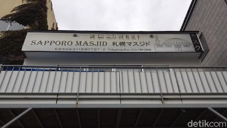 Masjid di Jepang (Foto: Dadan K/detikcom)