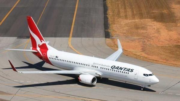 Qantas memenangkan kategori maskapai domestik dengan pelayanan terbaik dan lounge terbaik. (ABC Australia)