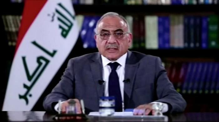 Foto PM Irak Adel Abdul Mahdi: IRAQIYA TV via REUTERS