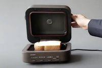 Toaster 3,9 Juta Rupiah Ini Hanya Bisa untuk Membuat 1 Porsi Roti Panggang